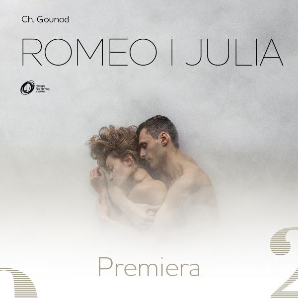 Cartel Roméo
